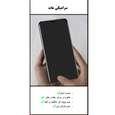 محافظ صفحه نمایش مات مدل MCRMC -1 مناسب برای گوشی موبایل سامسونگ Galaxy A51 thumb 2