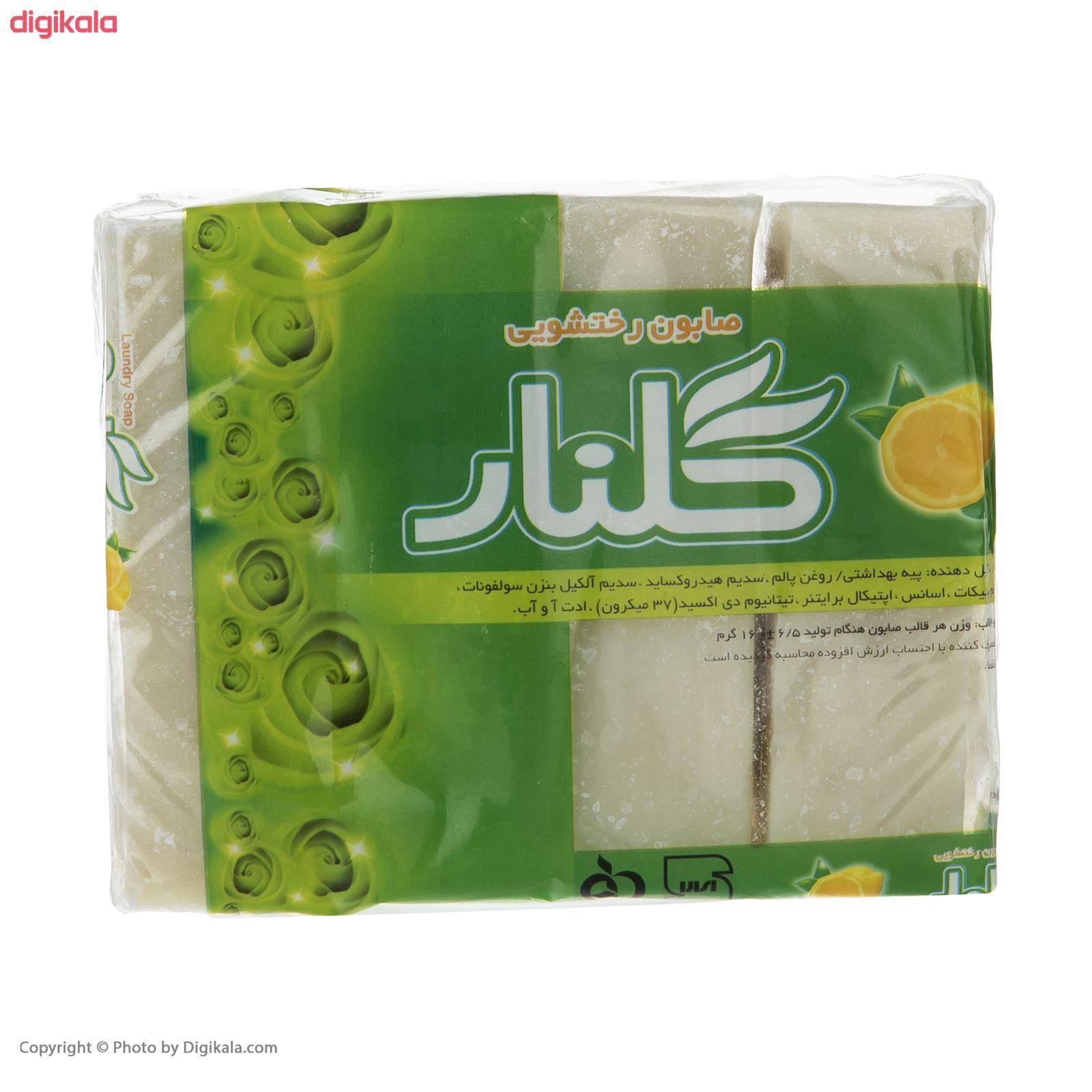 صابون لباسشویی گلنار مقدار 160 گرم بسته 4 عددی main 1 3