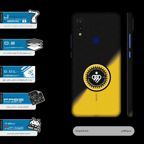 برچسب پوششی ماهوت مدل Sepahan-FC-FullSkin  مناسب برای گوشی موبایل شیائومی Redmi 7