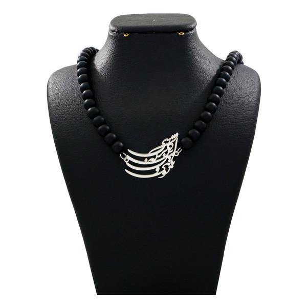 گردنبند نقره زنانه دلی جم طرح تو ماهی و من ماهی این برکه کاشی کد D 87