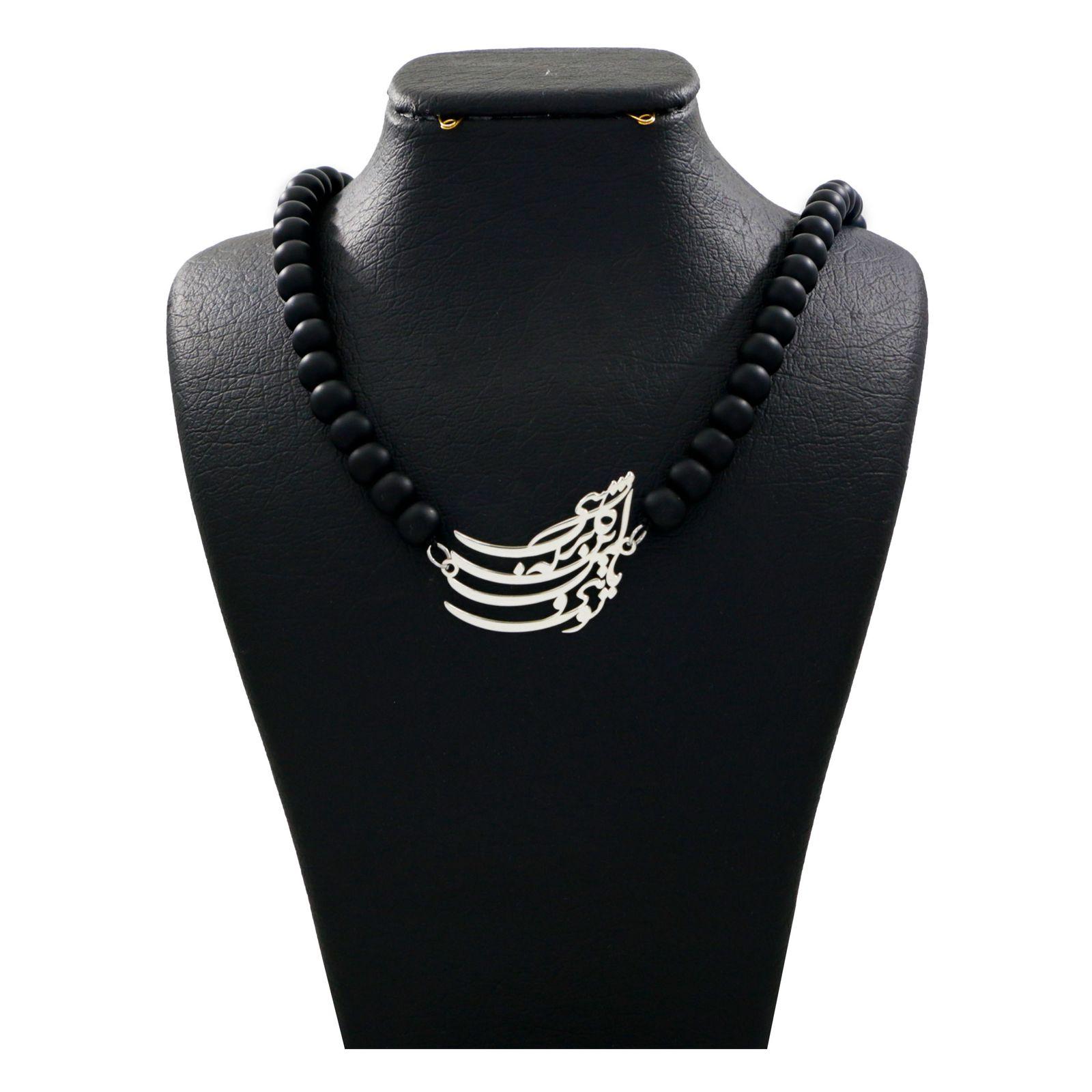 گردنبند نقره زنانه دلی جم طرح تو ماهی و من ماهی این برکه کاشی کد D 87 -  - 2