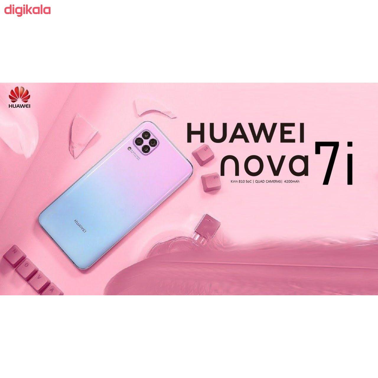 گوشی موبایل هوآوی مدل Nova 7i JNY-LX1 دو سیم کارت ظرفیت 128 گیگابایت main 1 35