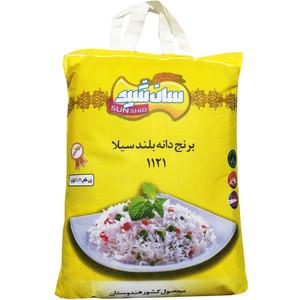 برنج هندی سان شید - 10 کیلوگرم