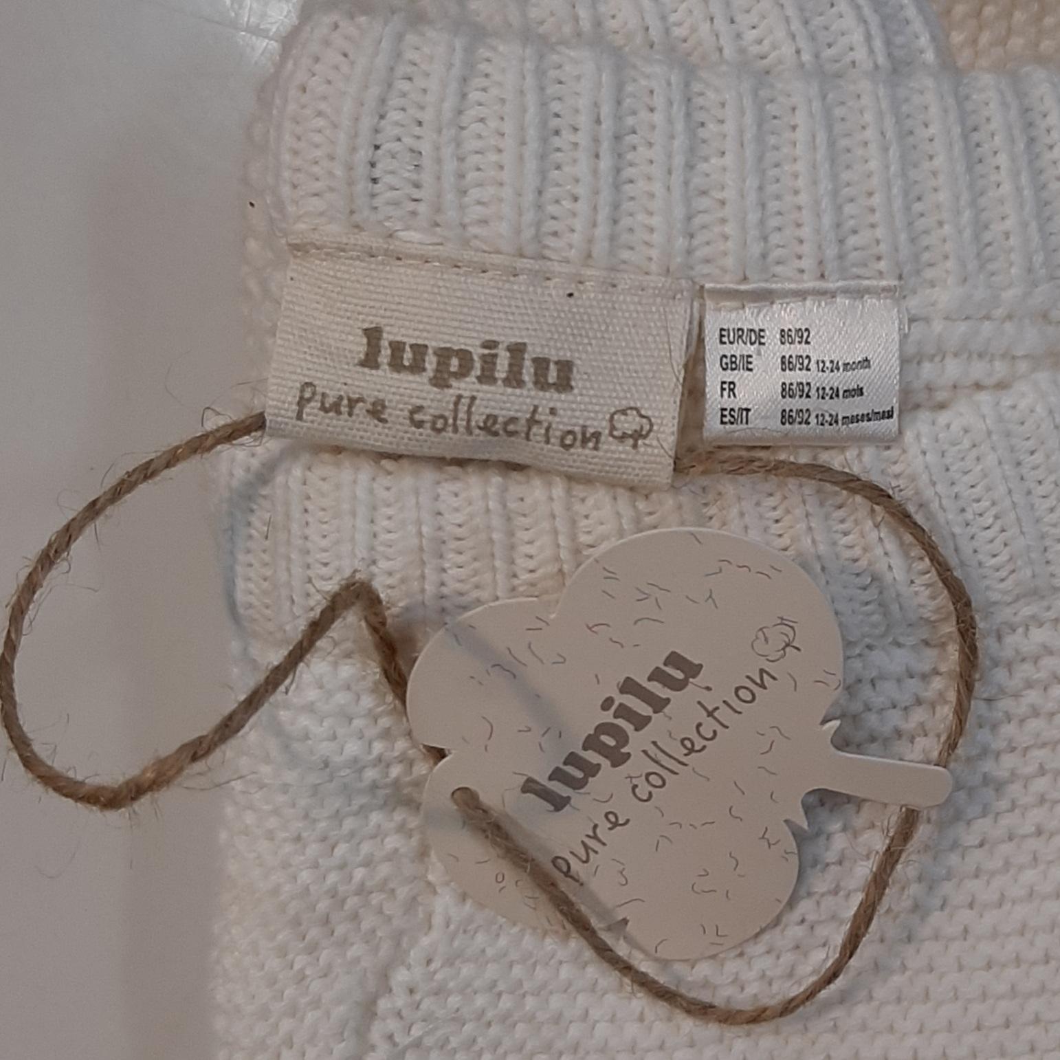 شلوار بافت دخترانه لوپیلو کد lusp165