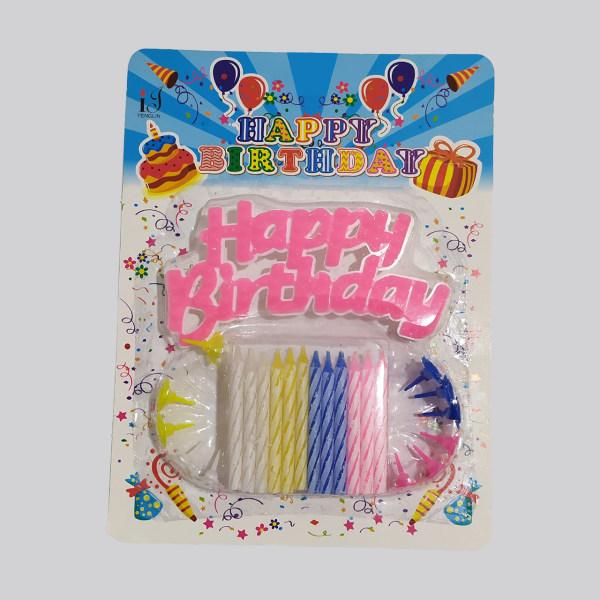 شمع تولد مدل happy birthday بسته 12 عددی