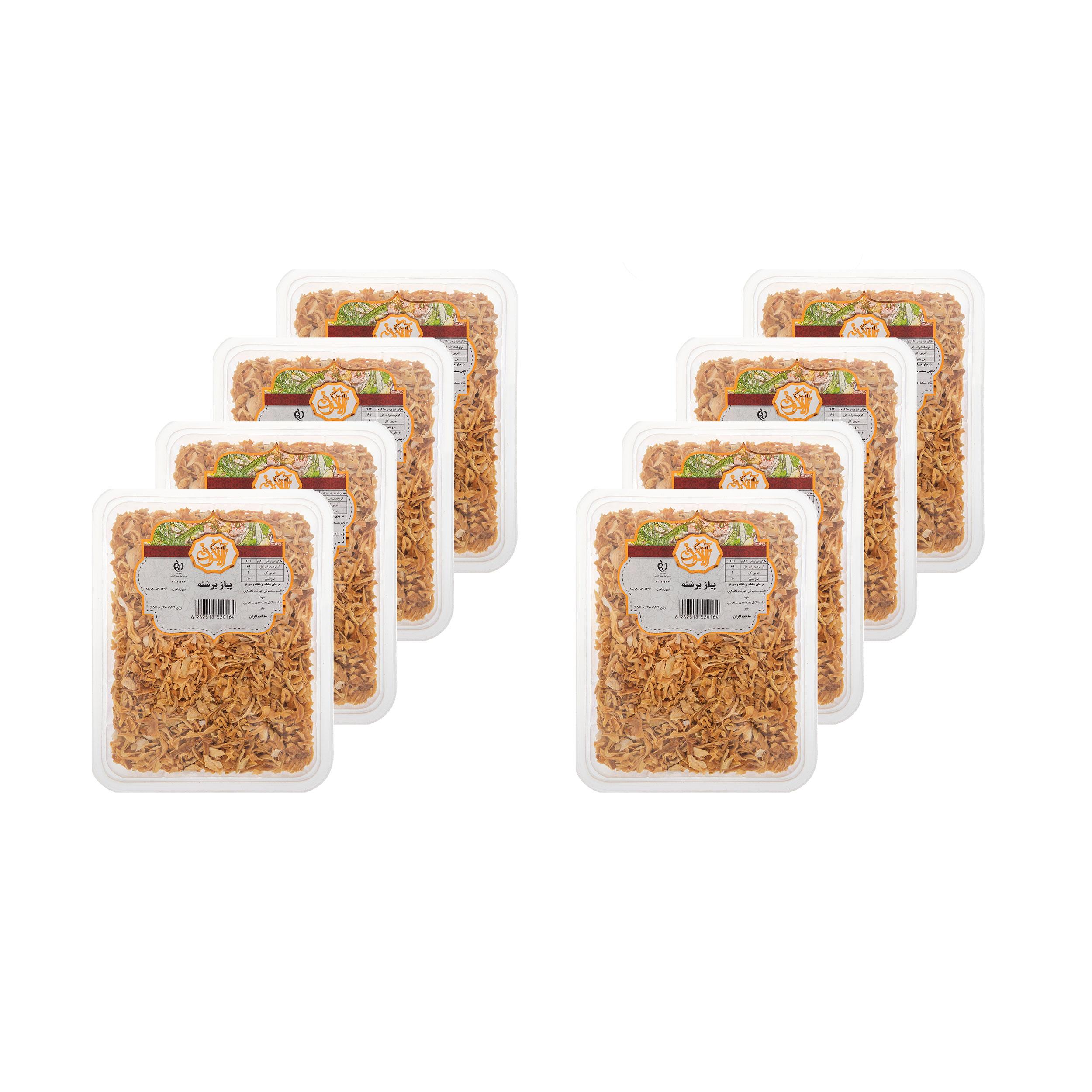 پیاز خشک آلاگون - 600 گرم بسته 8 عددی