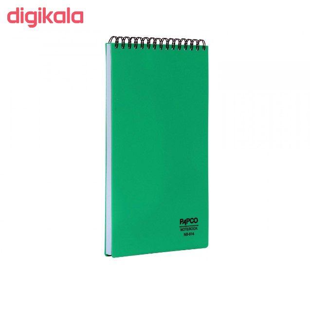 دفتر یادداشت 80 برگ پاپکو مدل مهندسی کد NB-614 main 1 15