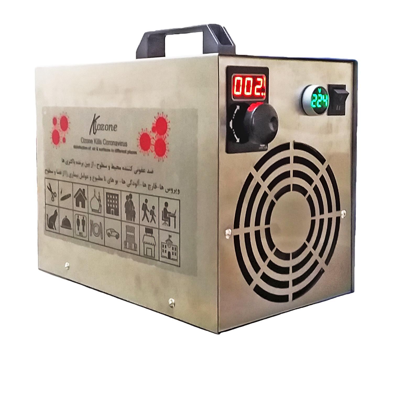 دستگاه تصفیه کننده هوا و سطوح کلوزن مدل 5g
