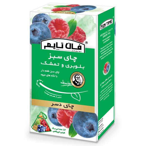 چای دسر سبز طعم دار با تکه های میوه بلوبری و تمشک فان تایم بسته 12 عددی