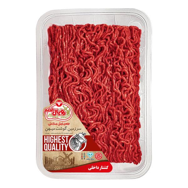 گوشت چرخ کرده گوساله رویال طعم - 900 گرم