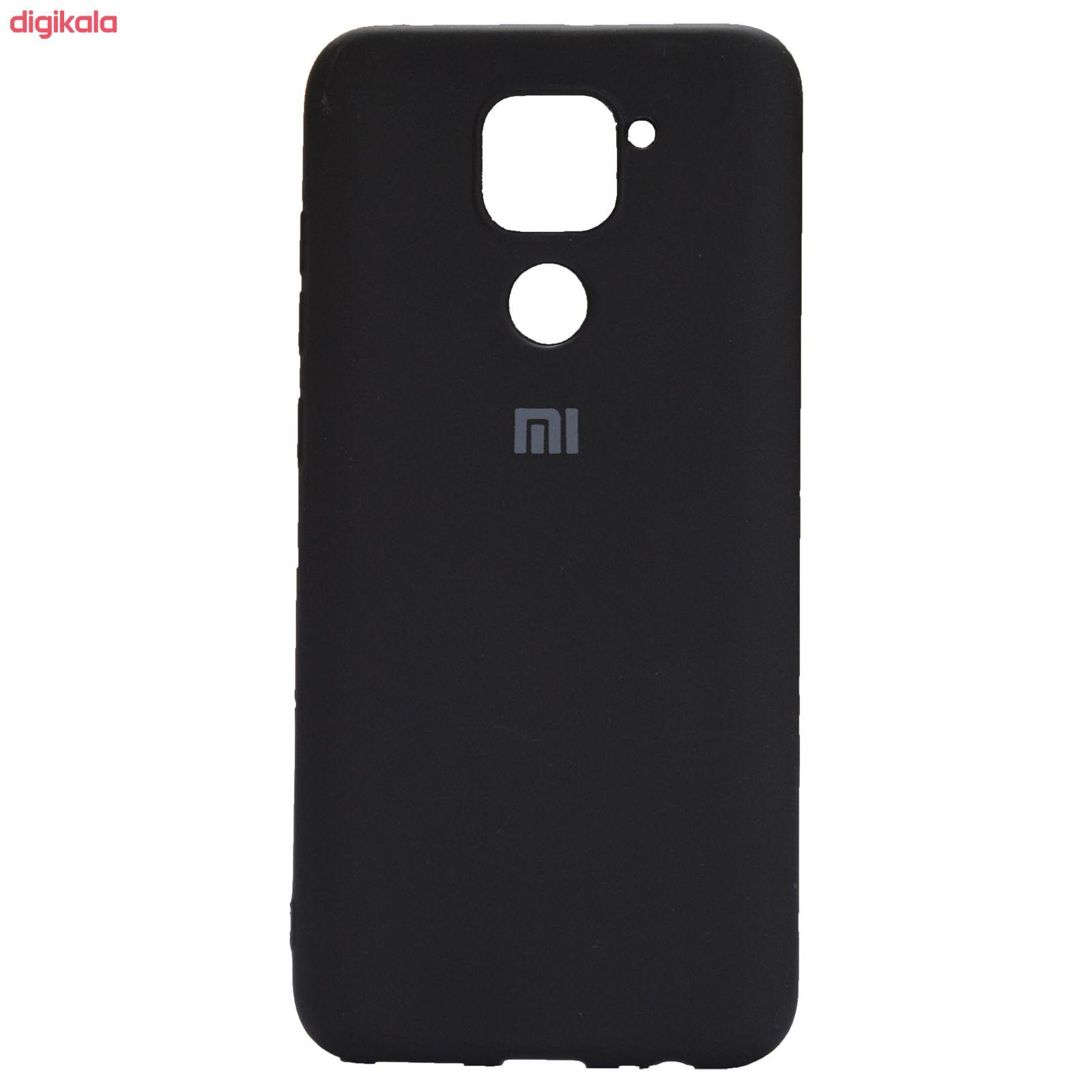 کاور مدل TP20 مناسب برای گوشی موبایل شیائومی Redmi Note 9 main 1 4