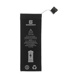 باتری موبایل بیبوشی مدل BA-iPS5 ظرفیت 1560 میلی آمپر ساعت مناسب برای گوشی موبایل اپل iPhone 5S