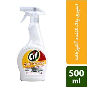 اسپری تمیزکننده سطوح آشپزخانه سیف مقدار 500 گرم