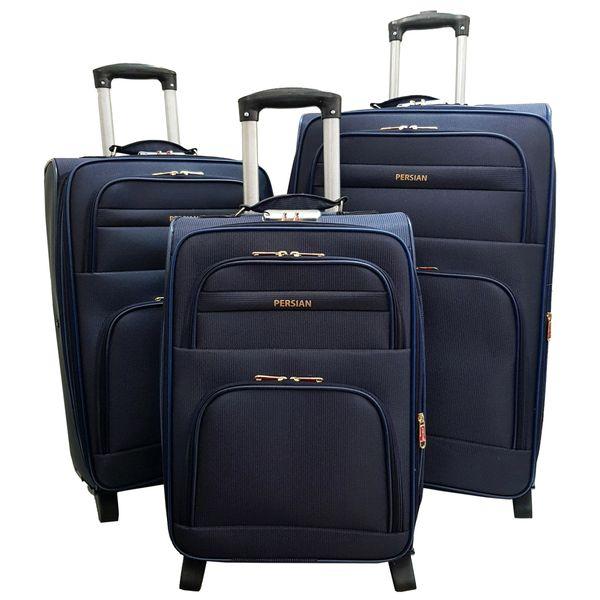 مجموعه سه عددی چمدان پرشین کد P853