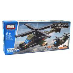 ساختنی گودی مدل هلی کوپتر جنگی کد 8716G