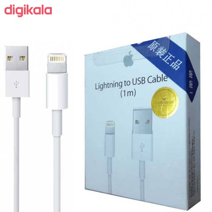 کابل تبدیل USB به لایتنینگ مدل MD818FE/A طول 1 متر   main 1 5