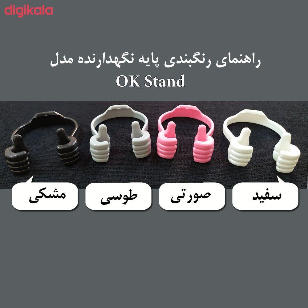 پایه نگهدارنده گوشی و تبلت مدل OK Stand main 1 11