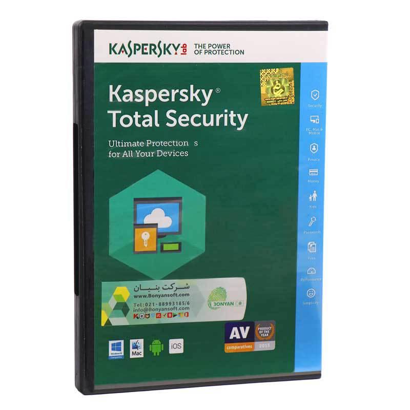 نرم افزار آنتی ویروس کسپرسکی لب نسخه توتال سکیوریتی 2021 یک کاربره 1 ساله