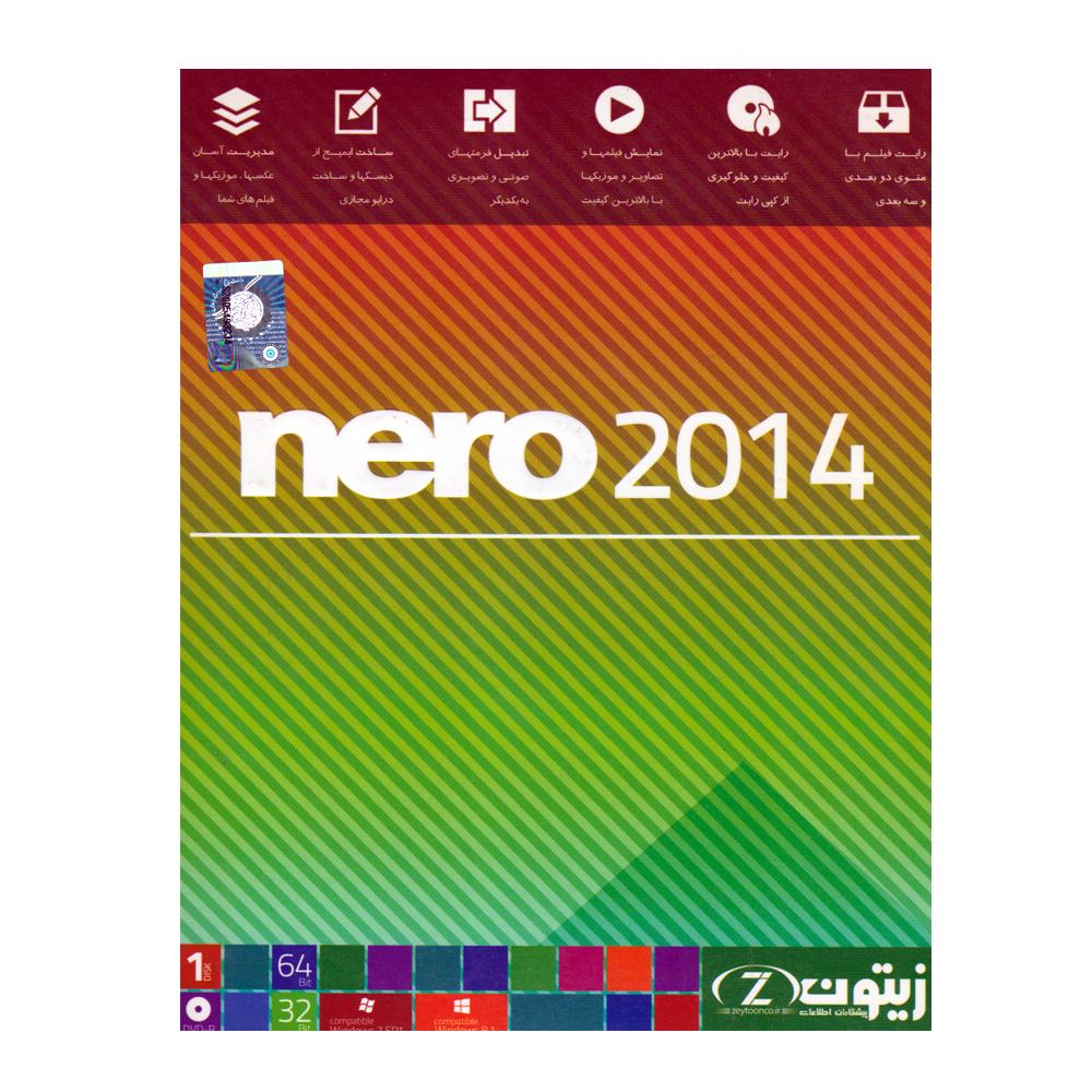 مجموعه نرم افزاری Nero 2014 نشر نوین پندار