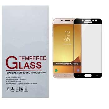 محافظ صفحه نمایش  مدل jim_01 مناسب برای گوشی موبایل سامسونگ Galaxy j7 pro