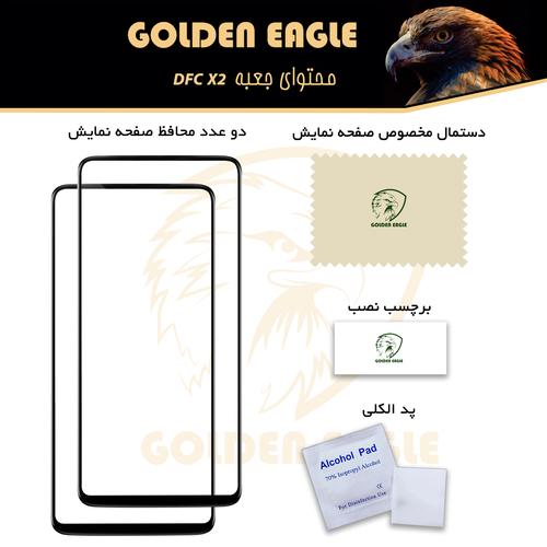 محافظ صفحه نمایش گلدن ایگل مدل DFC-X2 مناسب برای گوشی موبایل نوکیا X71 بسته دو عددی
