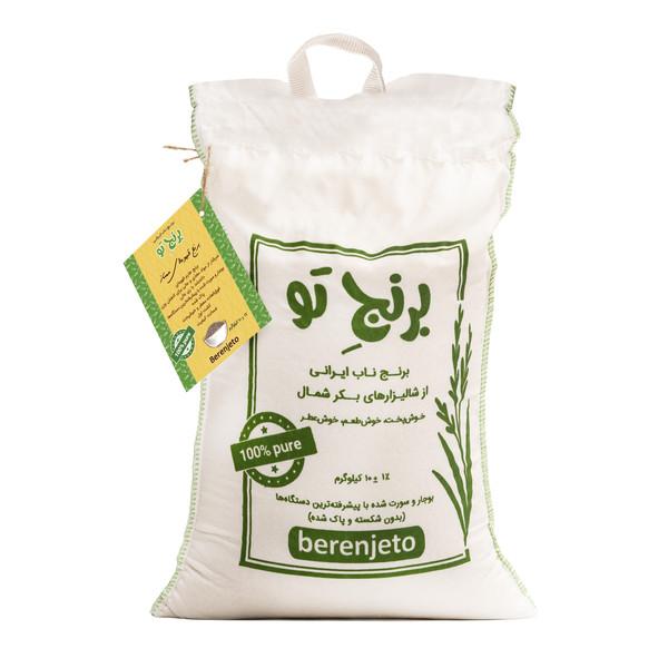 برنج قهوه ای ممتاز برنج تو - 10 کیلوگرم