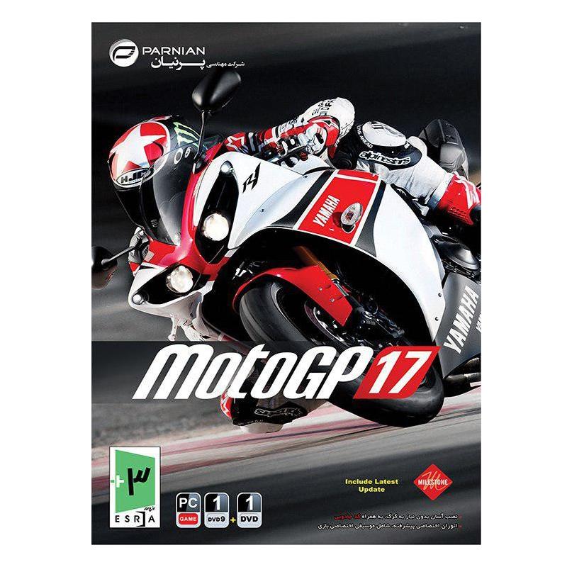 بازی MotoGp 17 مخصوص PC