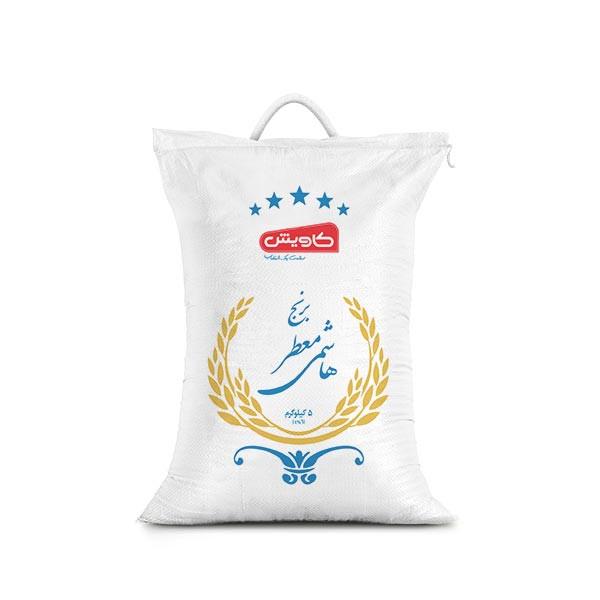 برنج هاشمی معطر گیلان کاویش - 5 کیلوگرم