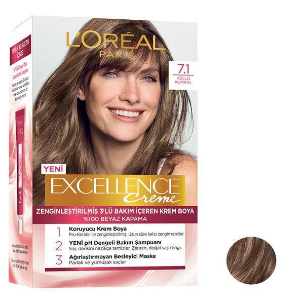 کیت رنگ مو لورآل مدل Excellence شماره 7.1 رنگ بلوطی