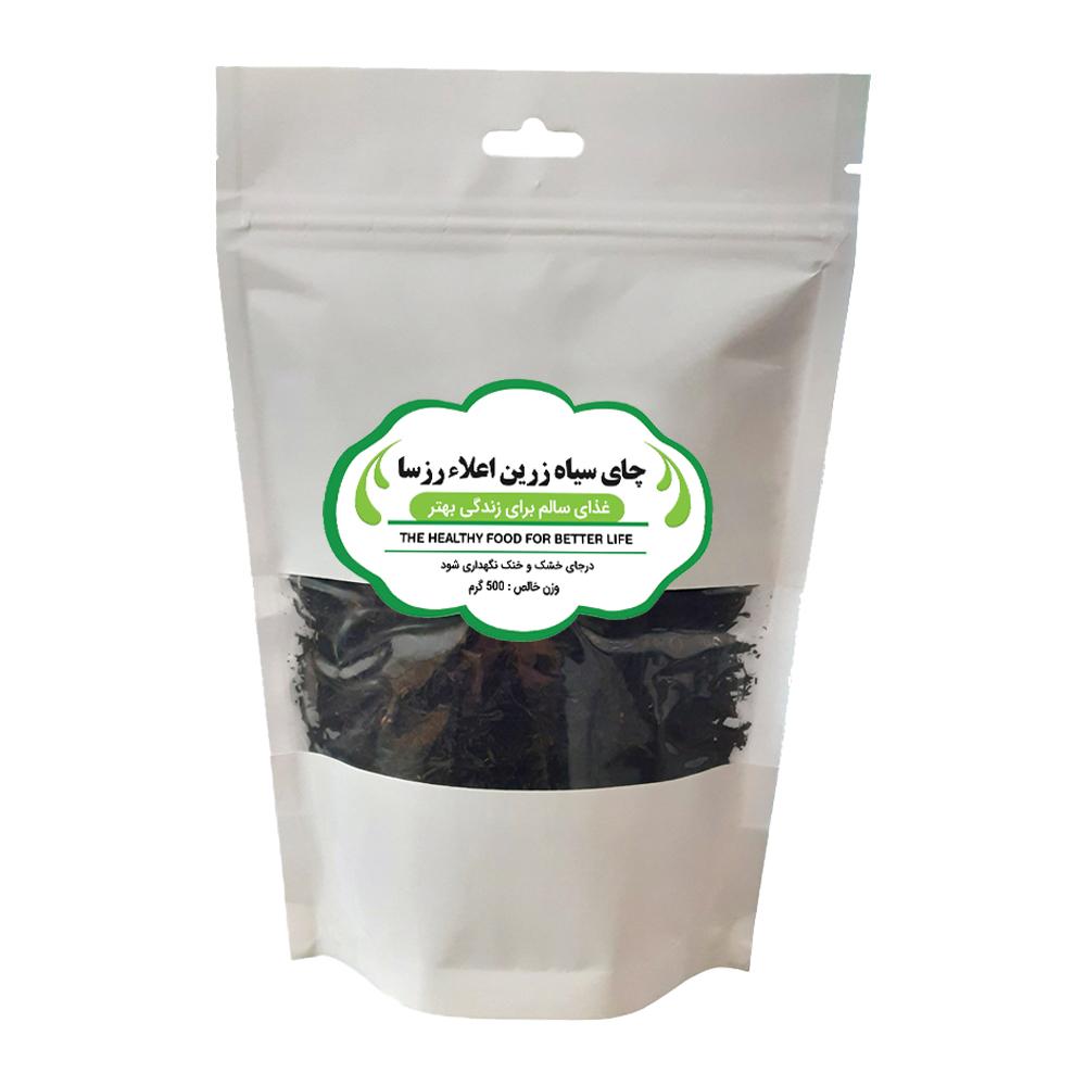 چای سیاه زرین اعلاء رزسا - 500 گرم