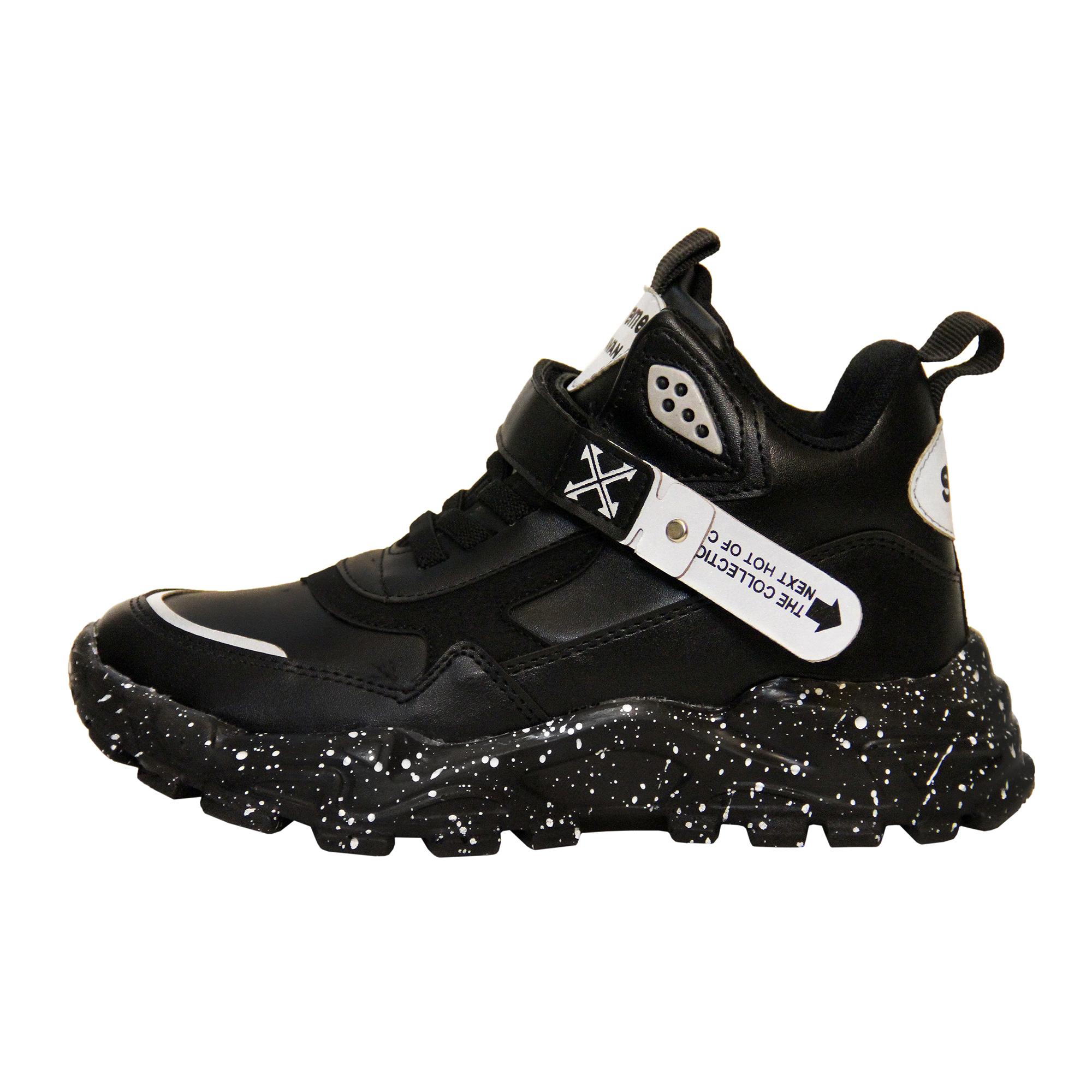 کفش بچگانهکد 459
