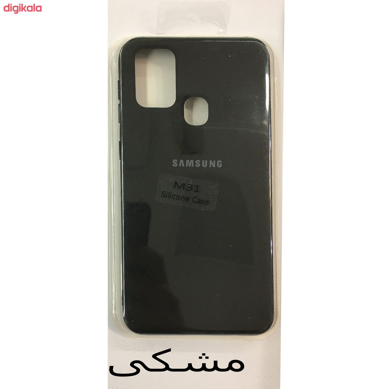 کاور مدل SIL-0031 مناسب برای گوشی موبایل سامسونگ Galaxy M31 main 1 4