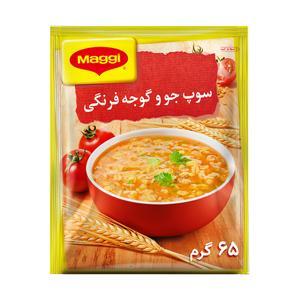 سوپ جو و گوجه فرنگی مگی - 65 گرم