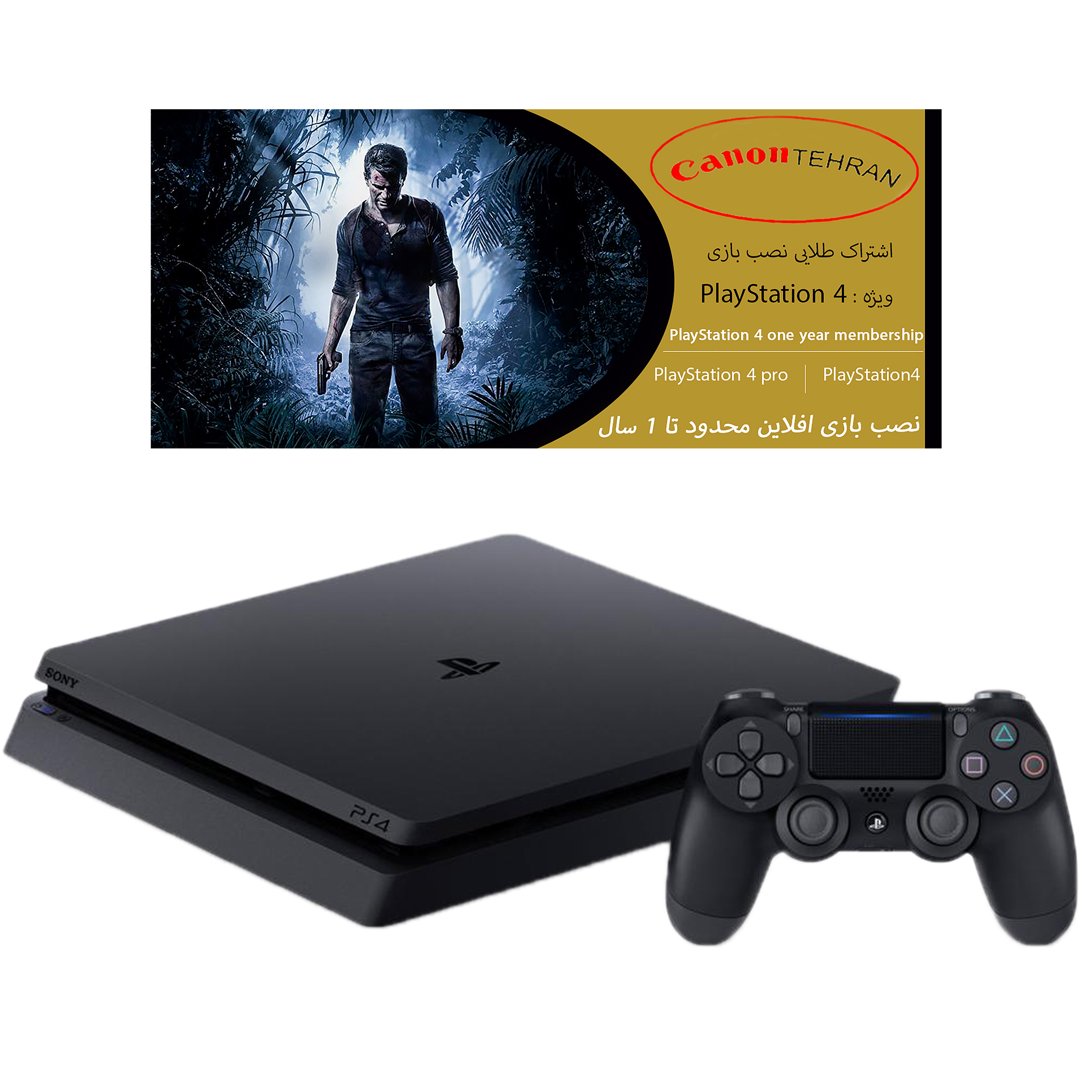 کنسول بازی سونی مدل Playstation 4 Slim ریجن 2 کد CUH-2216B ظرفیت 1 ترابایت به همراه 20 بازی