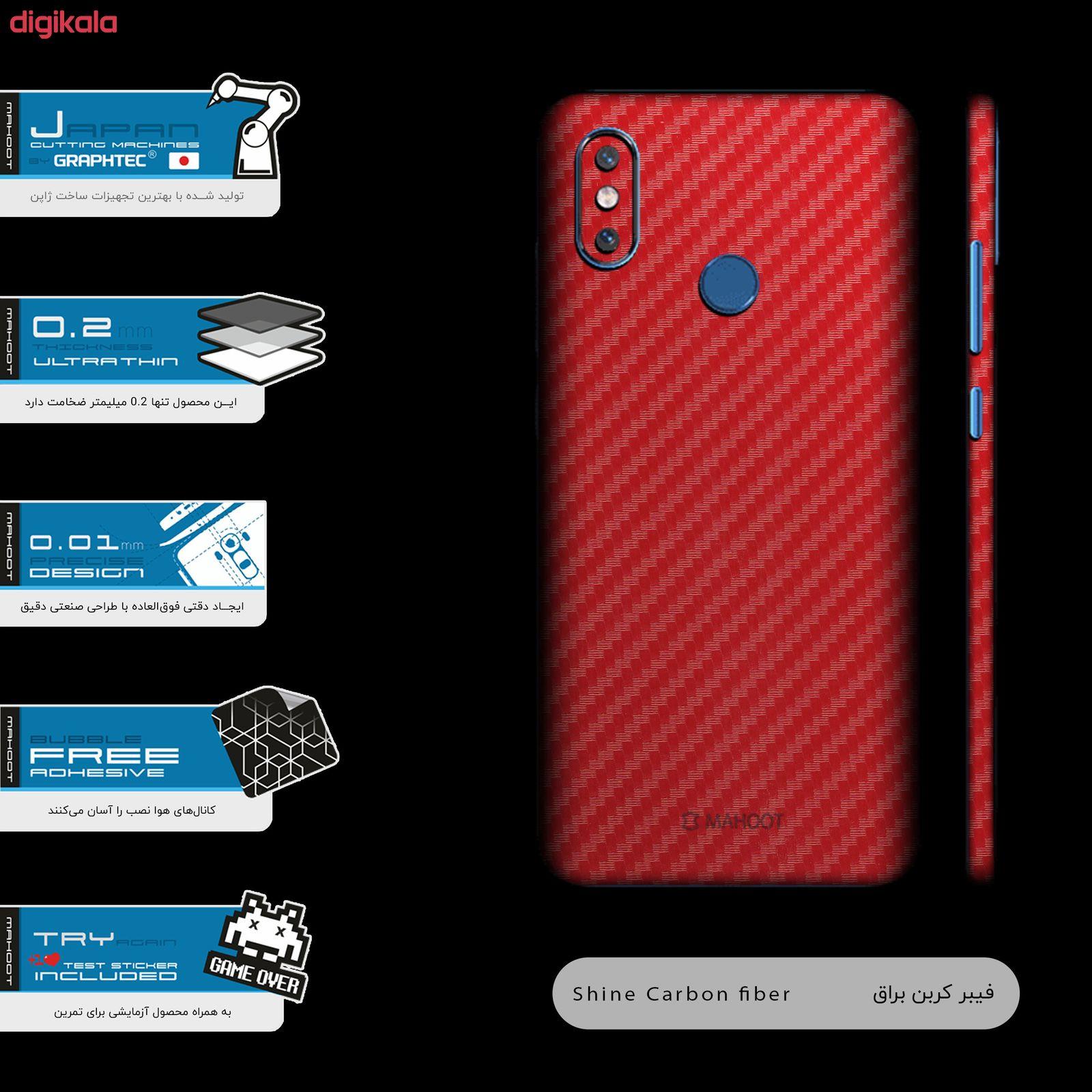 برچسب پوششی ماهوت مدل Red-Fiber-FullSkin مناسب برای گوشی موبایل شیائومی MI 8