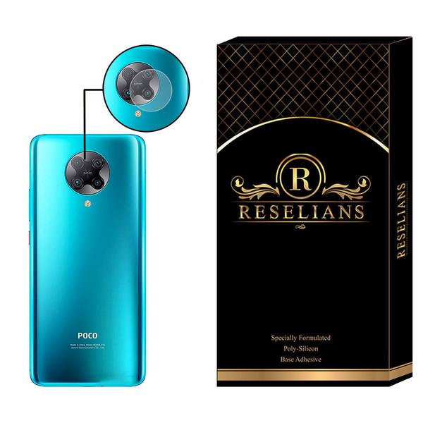 محافظ لنز دوربین رزلیانس مدل RLP مناسب برای گوشی موبایل شیائومی Poco F2 Pro