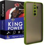 کاور کینگ پاور مدل M22 مناسب برای گوشی موبایل شیائومی Redmi Note 8 Pro thumb