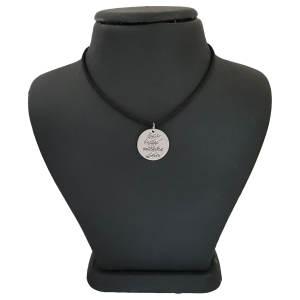 گردنبند نقره مردانه ترمه ۱ طرح و ان یکاد کد mas 00364