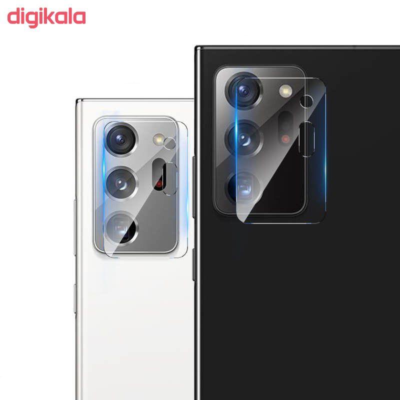 محافظ لنز دوربین سیحان مدل GLP مناسب برای گوشی موبایل سامسونگ Galaxy Note 20 Ultra main 1 3