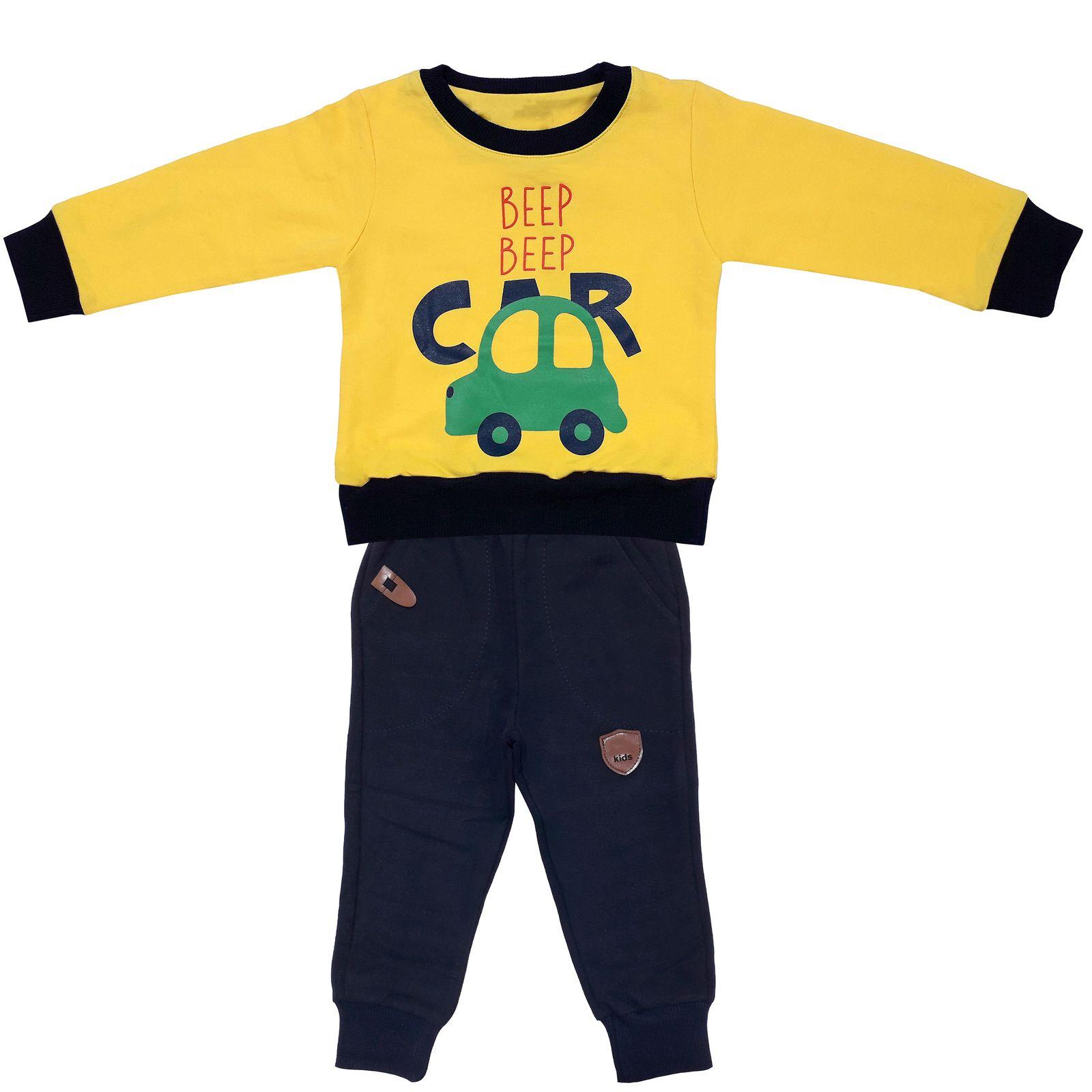 ست سویشرت و شلوار پسرانه طرح ماشین کد 3077 رنگ زرد -  - 3