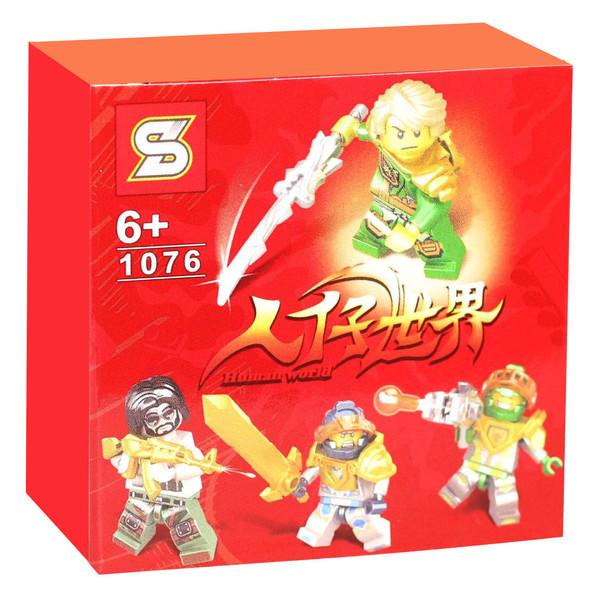 اسباب بازی شانسی اس وای مدل قهرمانان 1076
