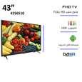 تلویزیون ال ای دی هوشمند تی سی ال مدل 43S6510 سایز 43 اینچ thumb 5