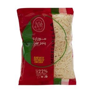 پنیر پیتزا موزارلا 206 - 2 کیلوگرم