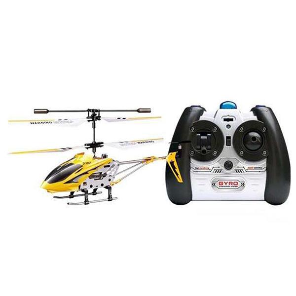 هلیکوپتر بازی کنترلی مدل BR6608