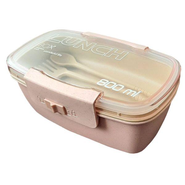 ظرف نگهدارنده غذای کودک لانچ باکس کد 800