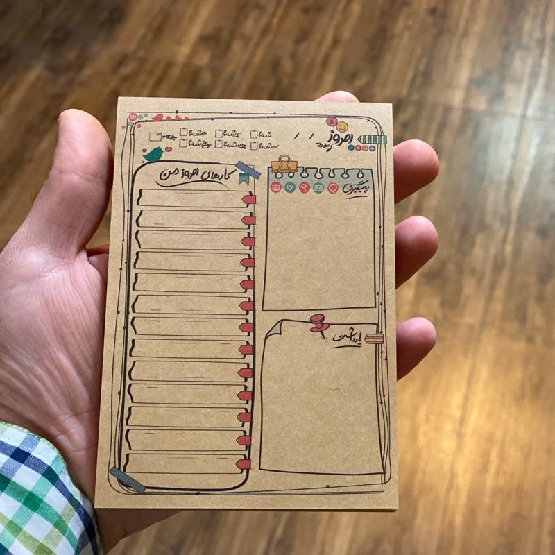 کاغذ یادداشت طرح کارهای امروز من بسته 100 عددی  thumb 4