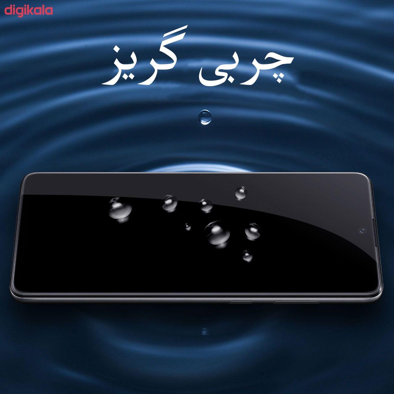 محافظ صفحه نمایش مدل FCG مناسب برای گوشی موبایل شیائومی Redmi Note 9 Pro Max بسته دو عددی main 1 1
