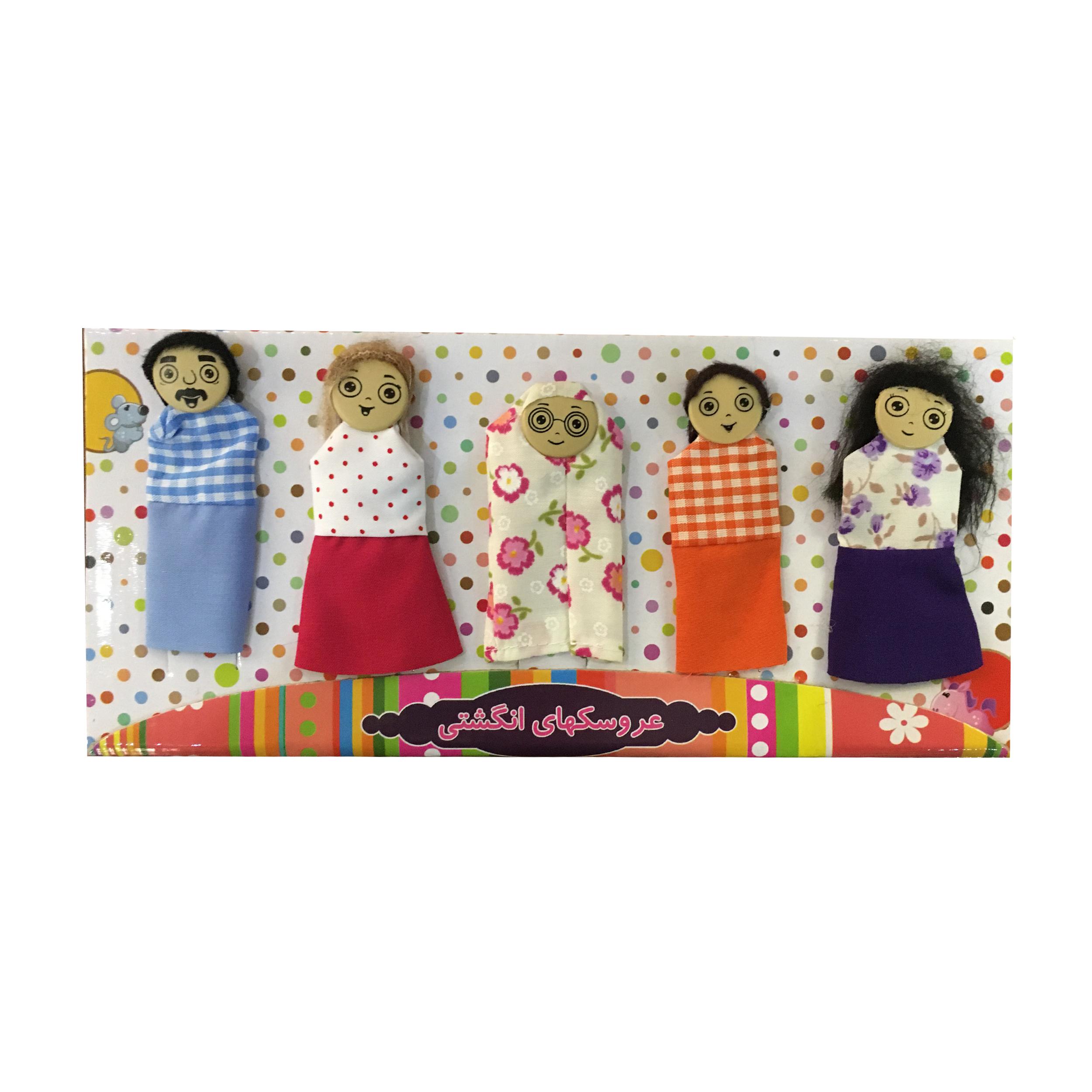 عروسک انگشتی مدل خانواده بسته 5 عددی