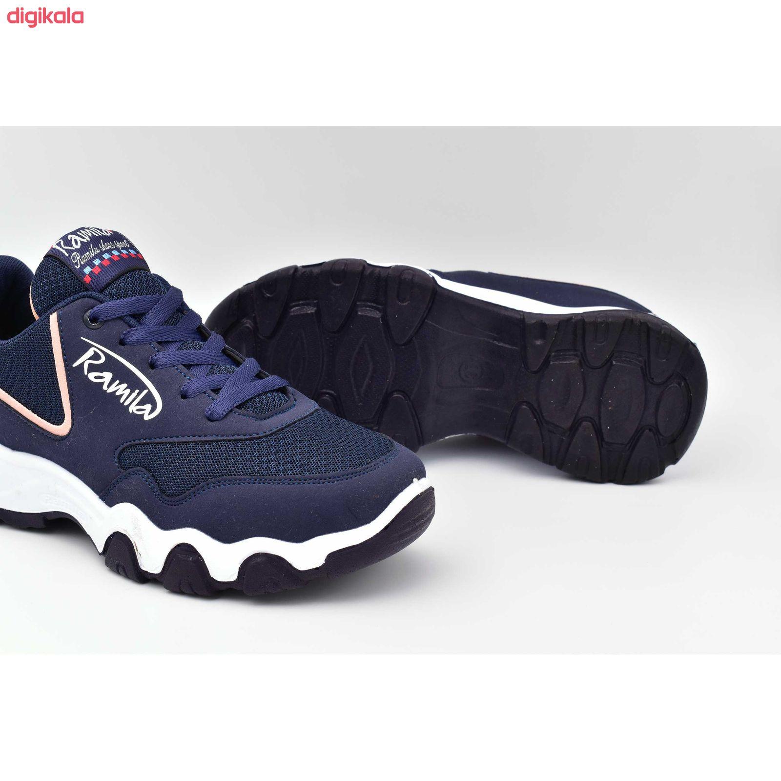 کفش مخصوص پیاده روی زنانه رامیلا مدل مونیخ کد 7660 main 1 4