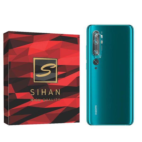 محافظ لنز دوربین سیحان مدل GLP مناسب برای گوشی موبایل شیائومی mi 10 / mi 10 pro